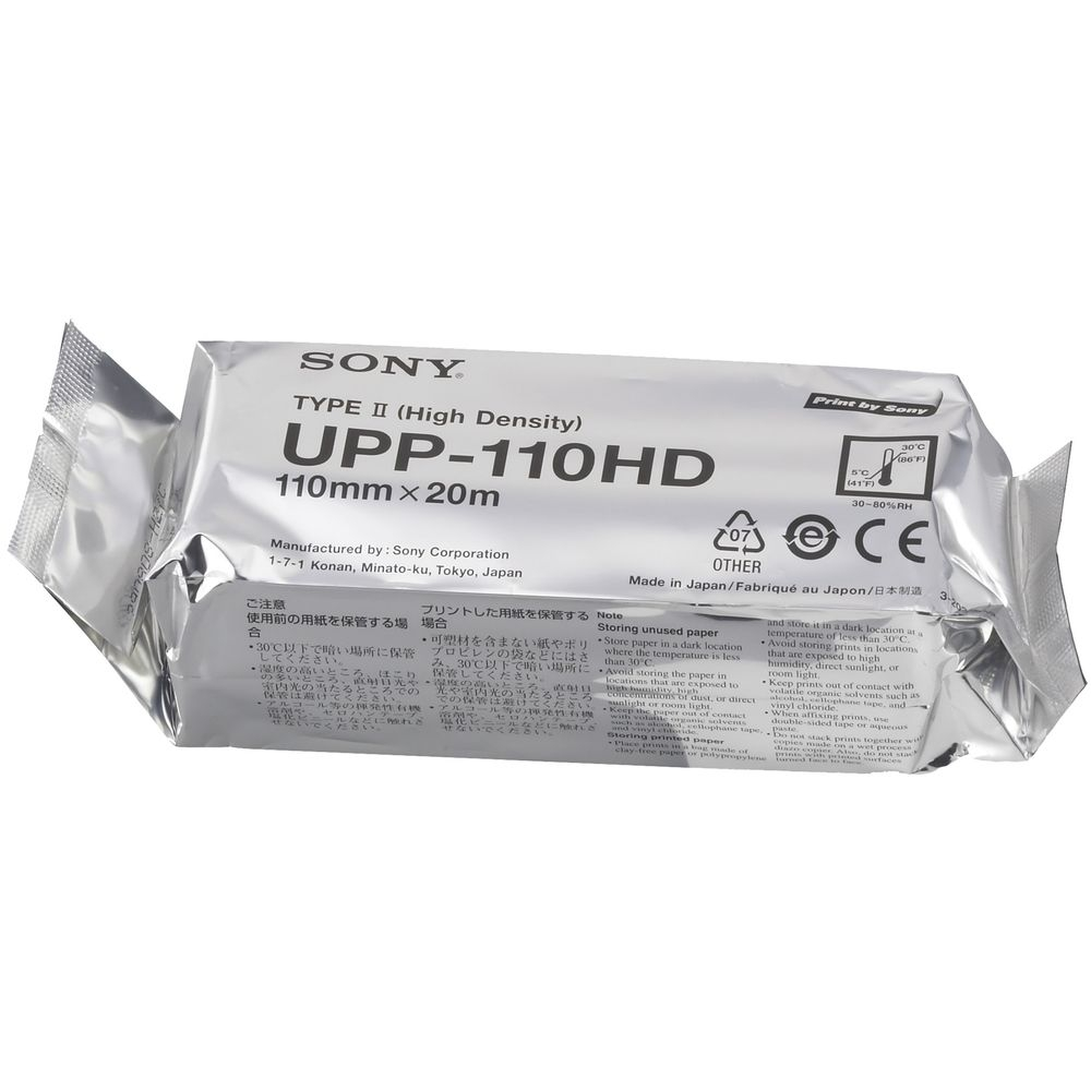 Papel para Ultrassom Sony Upp 110hd 110mm x 20m